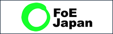 International Environmental NGO FoE Japan