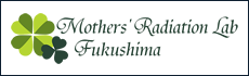 Mothers' Radiation Lab Fukushima