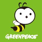 greenpeace画像
