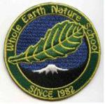ホールアース自然学校